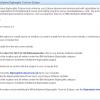 BigInsights Screenshot - Eclipse plugin installation instructions