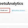 Twitter Screenshot - OAuth tool